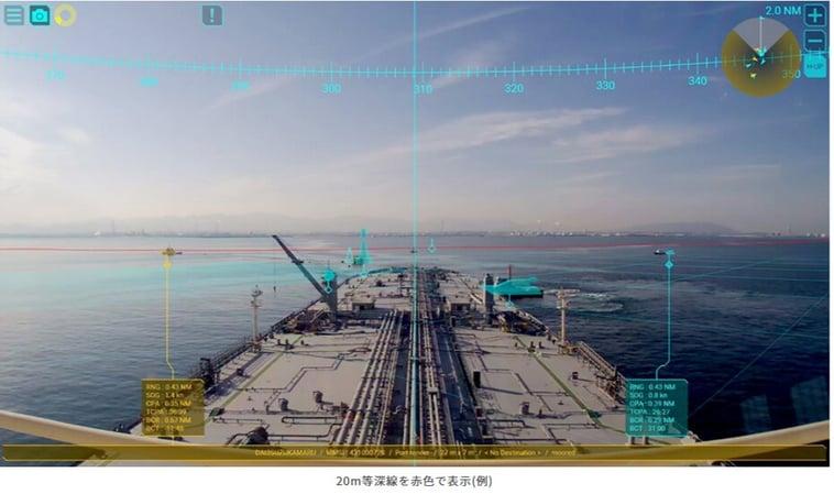 AR技術で航海情報をリアルタイムに表示