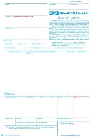 商船三井の船荷証券 MOL format of Bill of Lading