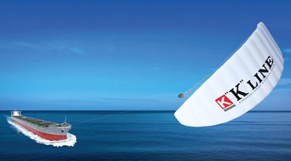 川崎汽船 Sewing Kite