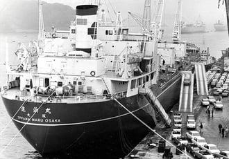 商船三井 追浜丸 日本発の自動車専用荷役設備