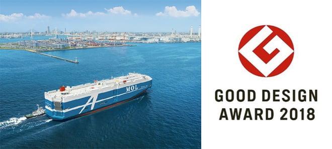 商船三井 自動車専用船FLEXIEシリーズはグッドデザイン賞2018を受賞