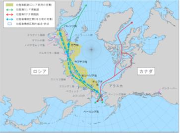 北極海と北極海航路 商船三井が解説