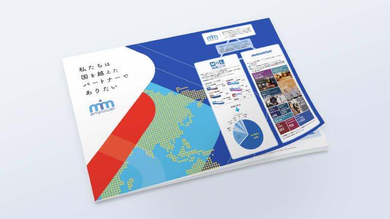 MMEMPOWER社のパンフレット