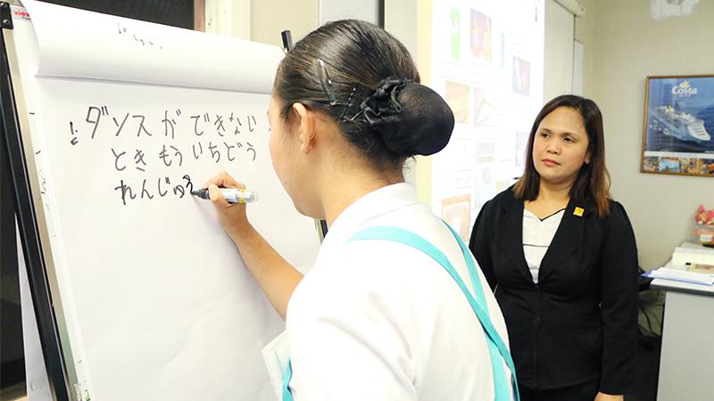 Magsaysay Human Language Institute(MHLI)